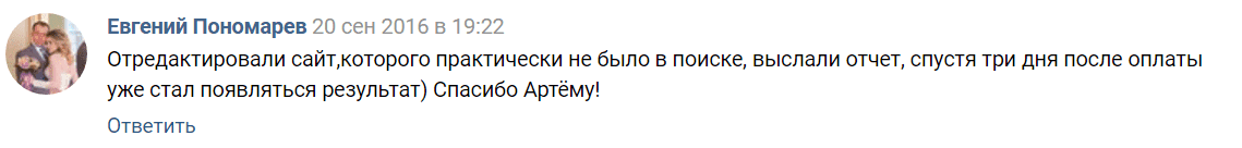 продвижение сайта в Омске